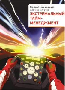 3e037714c4791b920178482aafd78f20.pdf