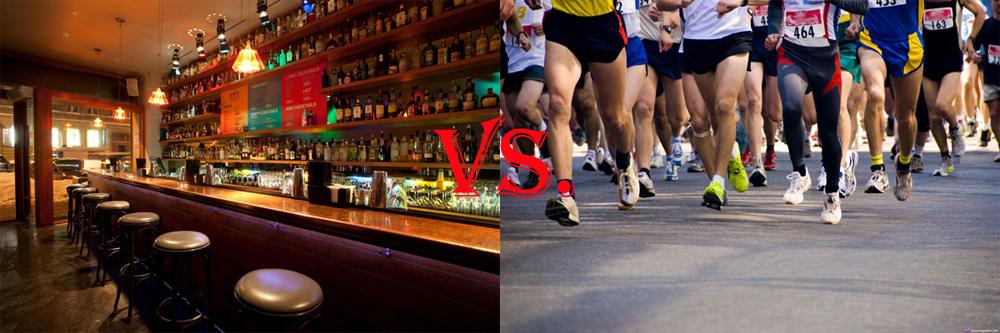 Пить в баре или бежать марафон? А что выберешь ты?