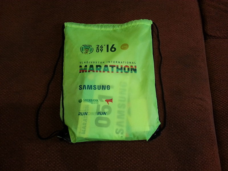 Мой неудавшийся марафон «Мосты Владивостока» 2016